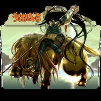 Icon Folder - Ushio To Tora (2) by alex-064