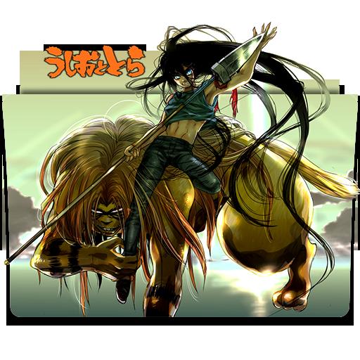 Ushio To Tora (2) By Alex-064 On DeviantArt