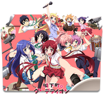 Icon Folder - Joukamachi No Dandelion (2)