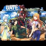 Icon Folder - Gate (3)