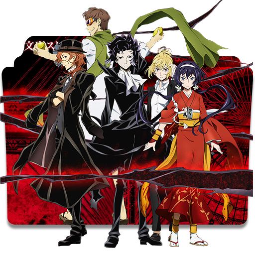 Watch Bungou Stray Dogs Season  Episode