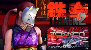 T2 / TTT Kunimitsu Voice