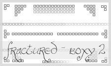 Boxy 2 - File size: 8kb