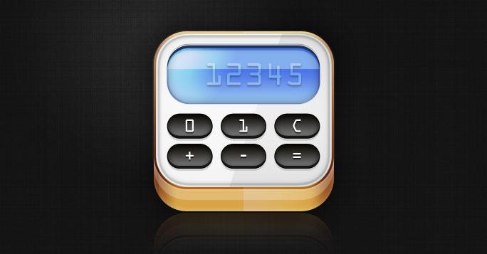 Calculator Icon by johannschill