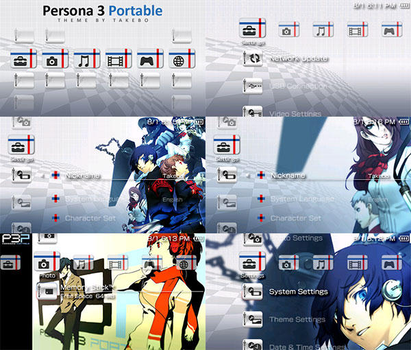 Persona 3 Theme For Psp Psp Theme Persona 3 Portable