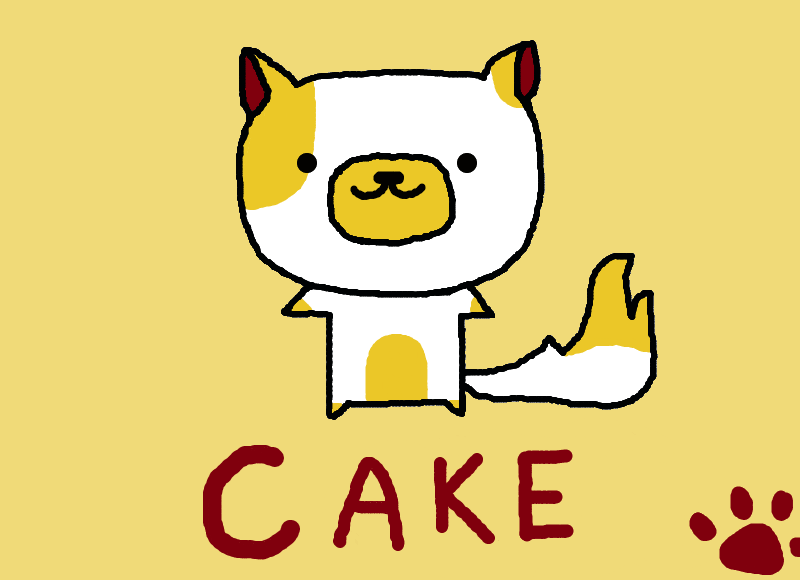 Cake the Cat Chibi (Adventure Time) by Audinaa on DeviantArt