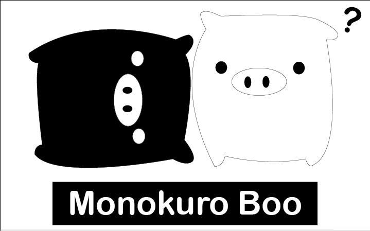 DeviantArt: More Like MONOKURO...