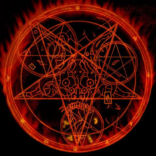 Pentagram Archives 1 By Anubisnova On Deviantart