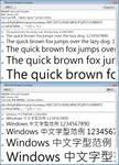Vista FontView Display Chinese