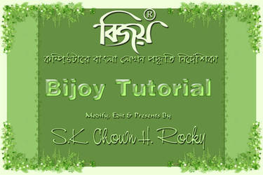 Bijoy Bangla Software Tutorial by DIGI-3D on DeviantArt
