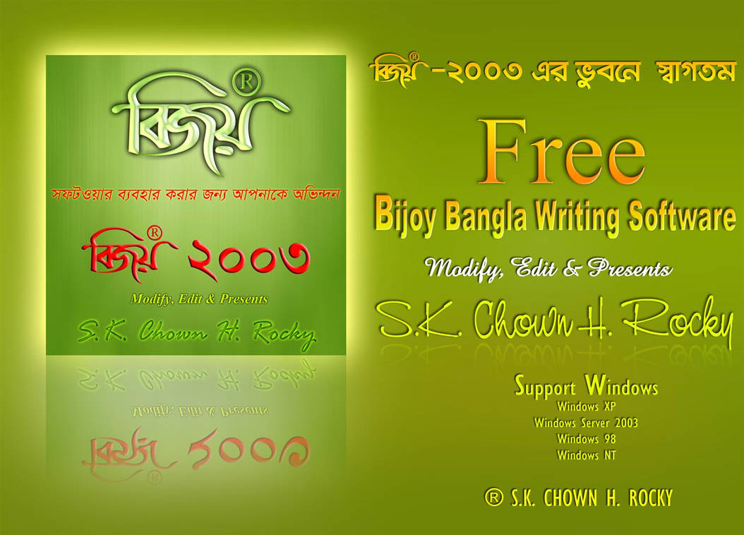 Bijoy Bangla Soft by DIGI-3D on DeviantArt
