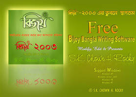 Bijoy Bangla Soft