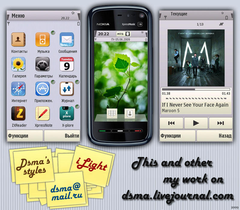 S60 Theme iLight by dsma