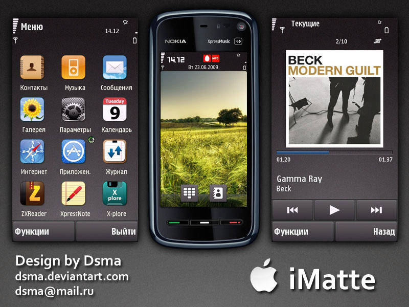 iMatte by dsma S60 5th Edition Themes for Nokia N97, Nokia 5800, 5530 XpressMusic and Samsung I8910 Omnia HD