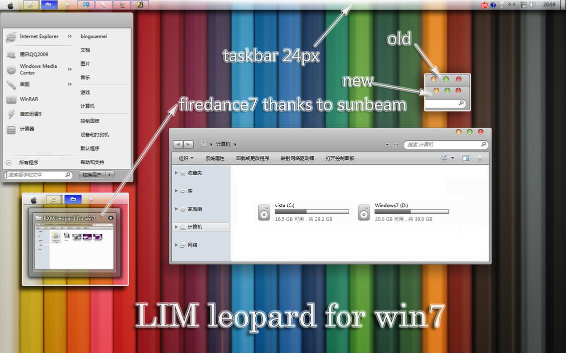 LIM leopard for win7 update by bingxuemei