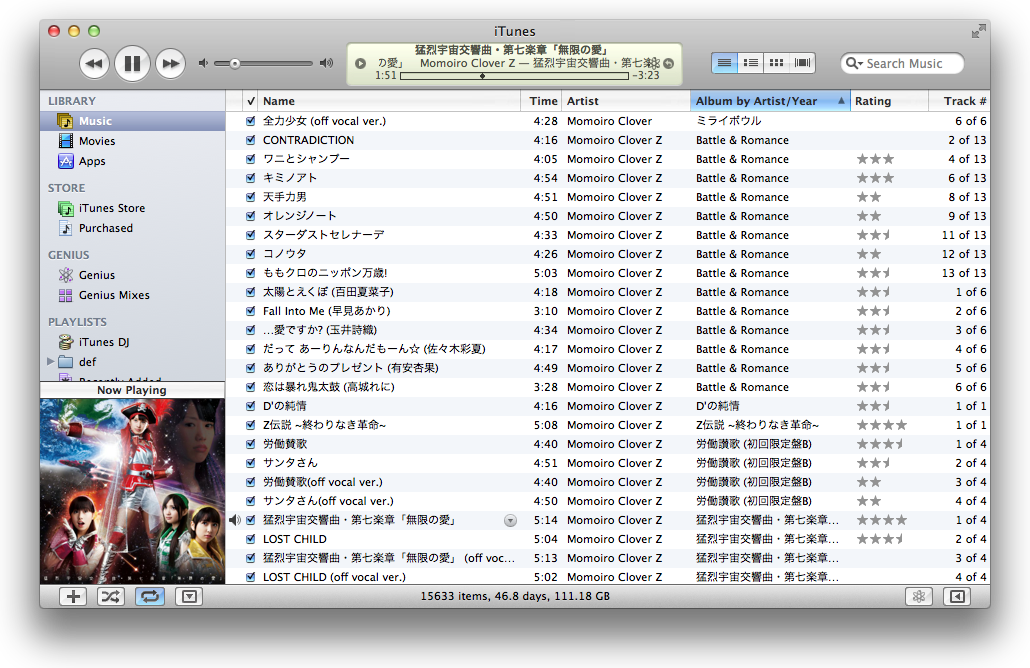 free download itunes 10.6.3 for mac