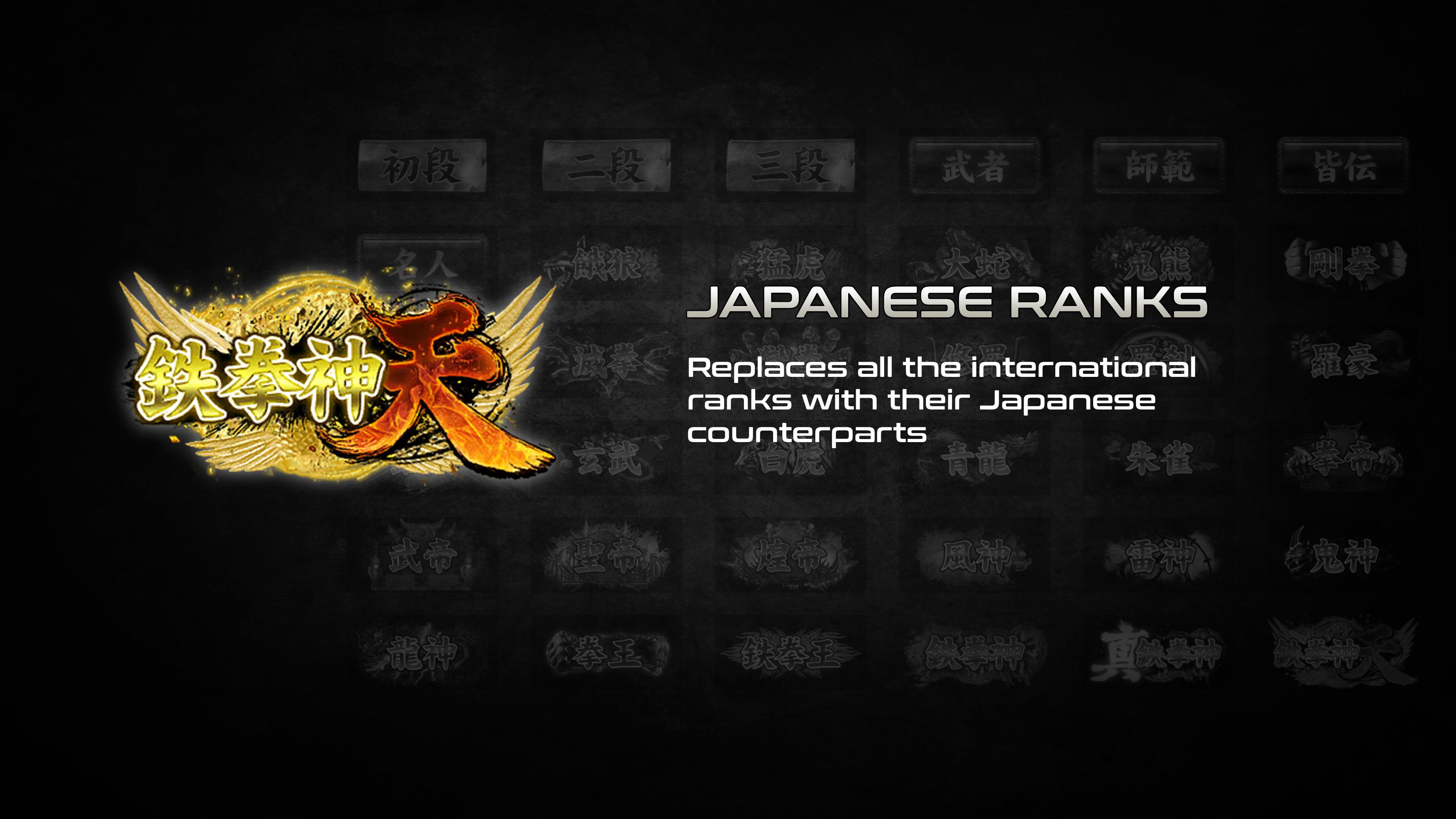 Japanese Ranks