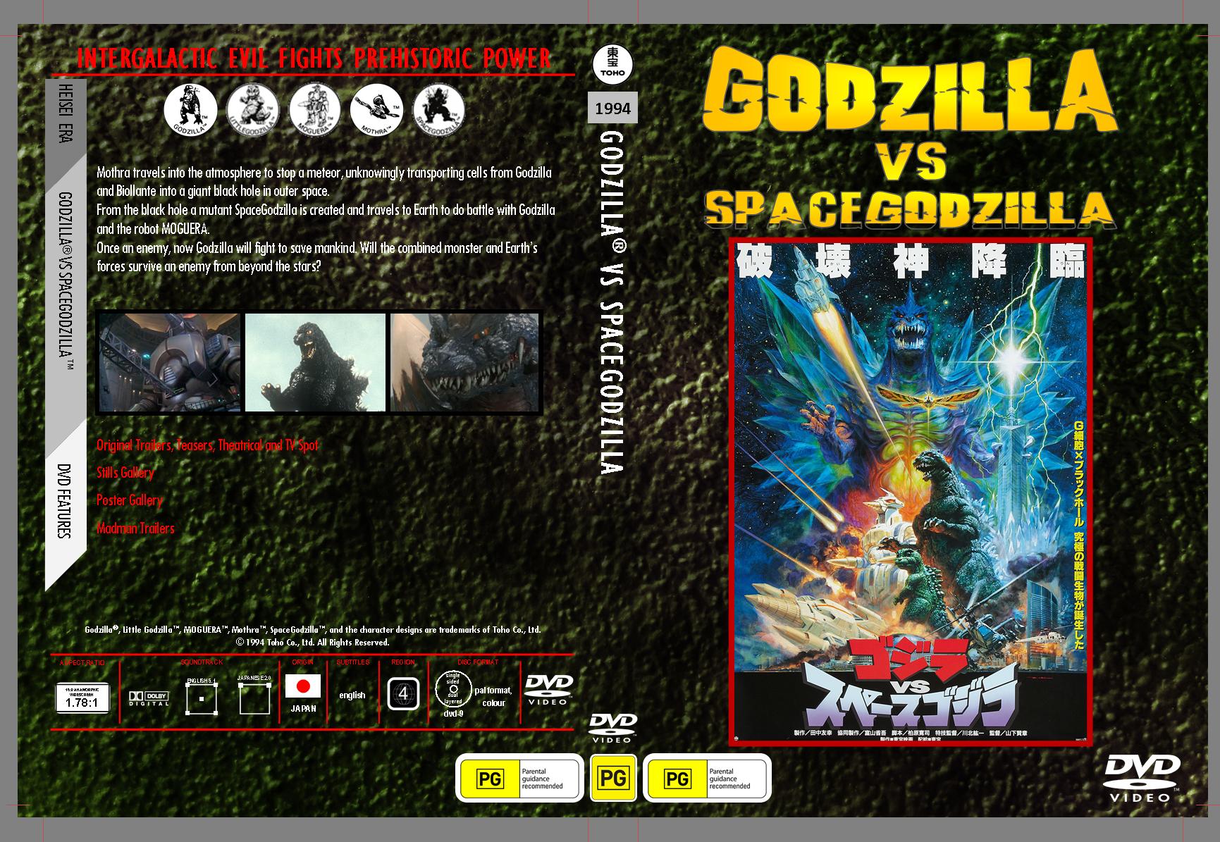 1994 Godzilla vs SpaceGodzilla - PDF by unsungno1 on ...