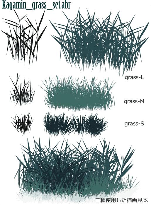 grassy place-Photoshop Brashes by lazulinus