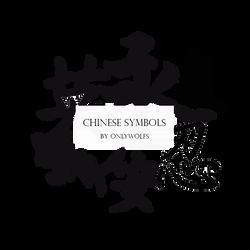 Chinese symbols / Simbolos Chinos [Pack #18]