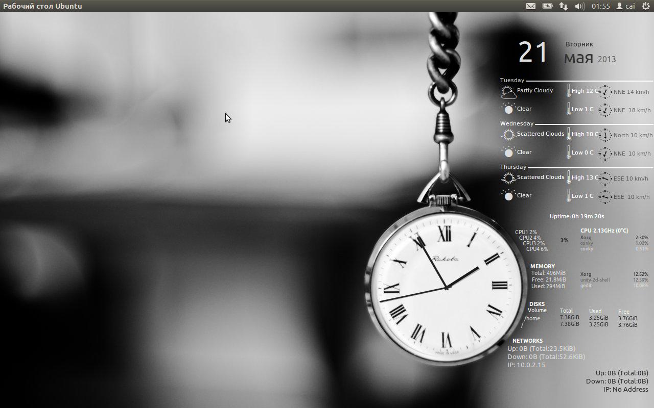 CAI Clock Conky for Ubuntu (1280x800)