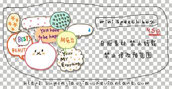 Mini speechbox PNGx45 by superjiaojiao