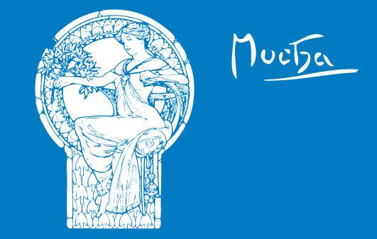 The Art Nouveau by sergeypoluse
