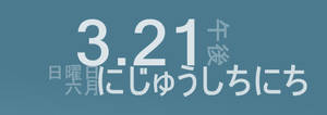 Date and Time in Japanese