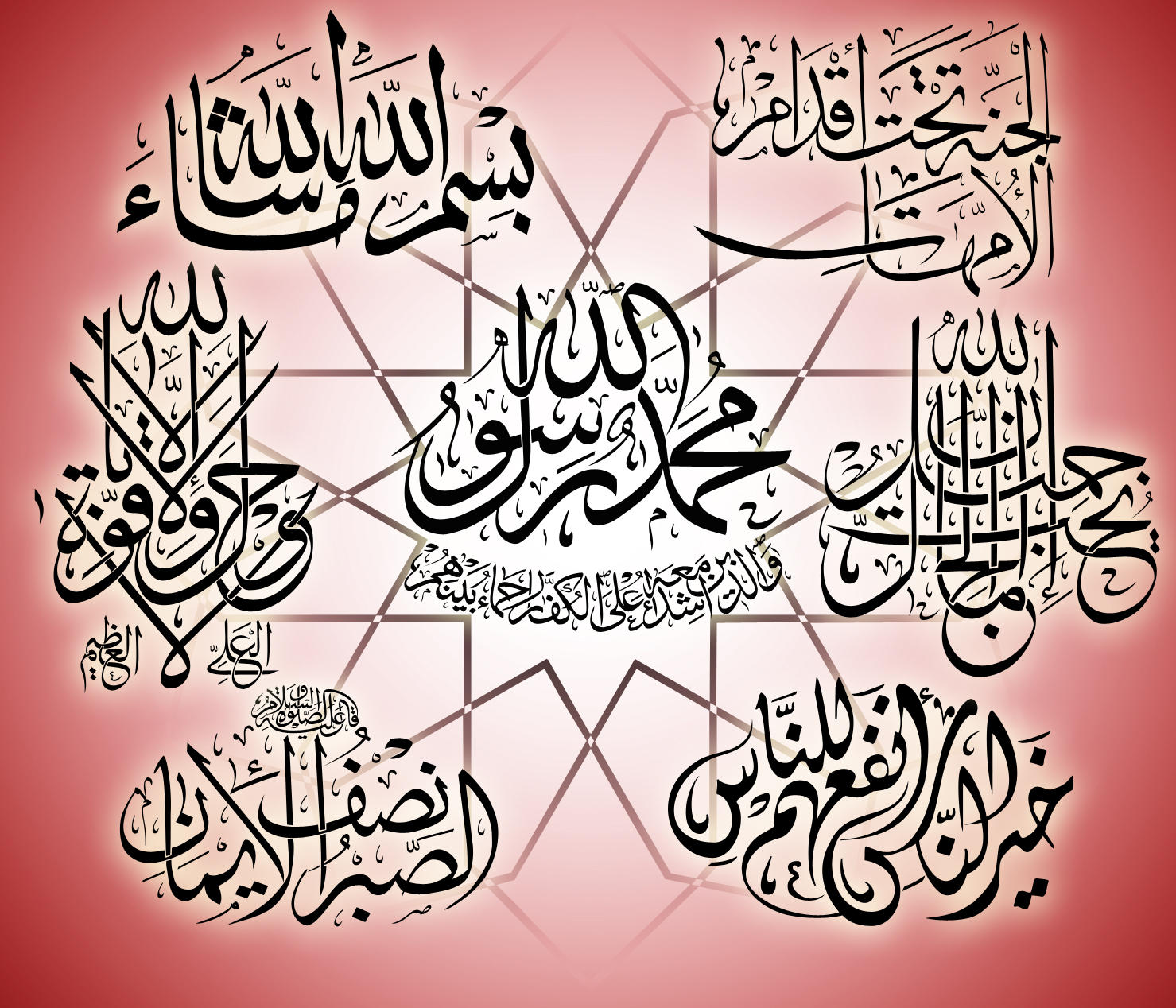 free arabic calligraphy fonts download