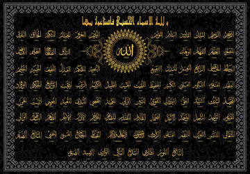 Allah names free clear vectors by shaheeed