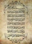 Ayat al koussi free vectors