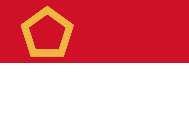 Flag of Indonesian language by hosmich