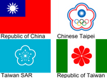 Possible future flags of Taiwan
