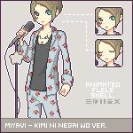 [FLELE] Miyavi - Kimi ni Negai wo Ver. by Gasara