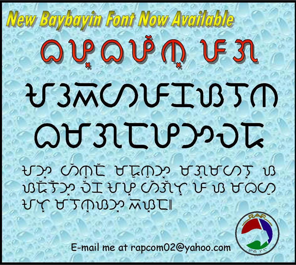 Baybayin Paga Font by renpaga