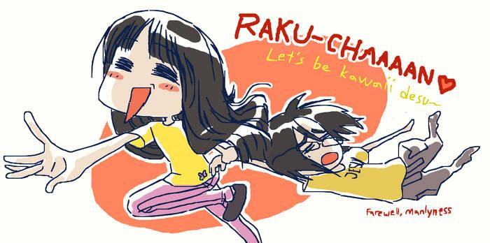 : Kokoro Daze! :