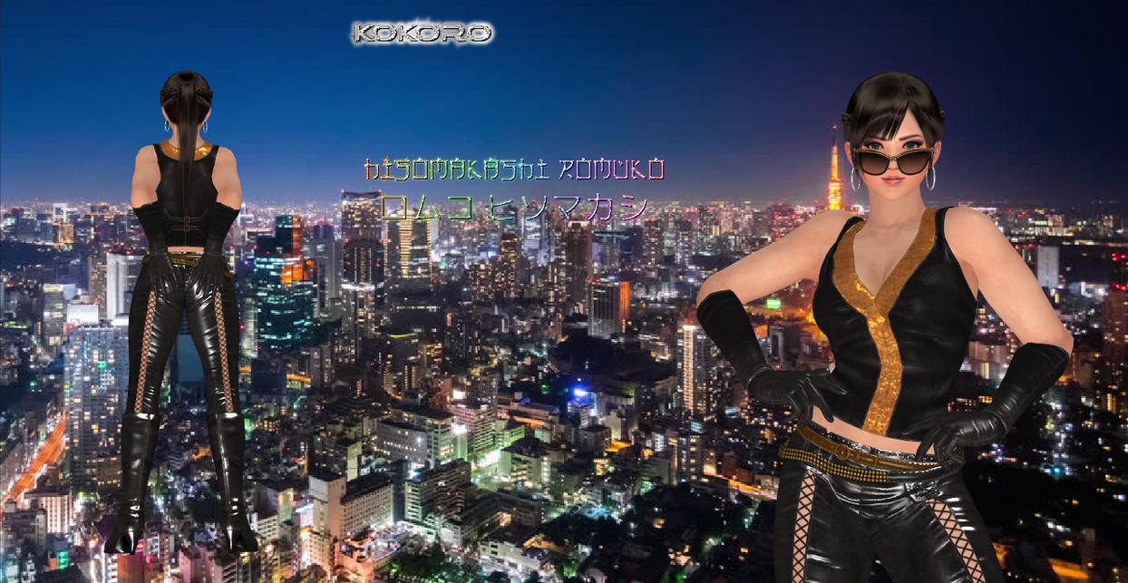 Dead or Alive: Kokoro - Fancy Leather Mod by CrystalRomuko