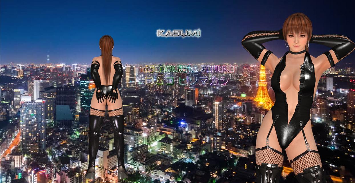 Dead or Alive: Kasumi - Dominatrix Mod by CrystalRomuko