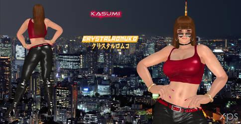 Dead or Alive: Kasumi Black Pants Mod