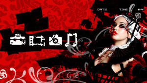 Angelspit PSP Theme by Violhaine