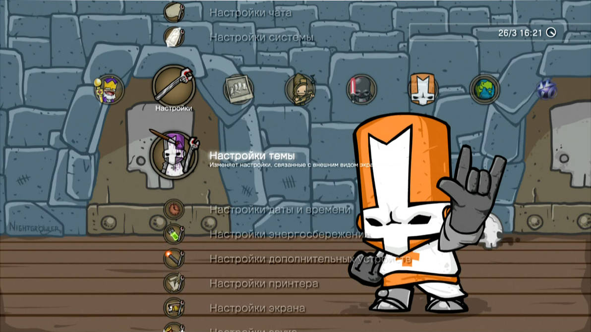 Castle Crashers PS3 Dynamic Theme by nightgrowler on DeviantArt