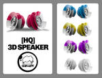 [HQ] 3D SPEAKER [HQ]
