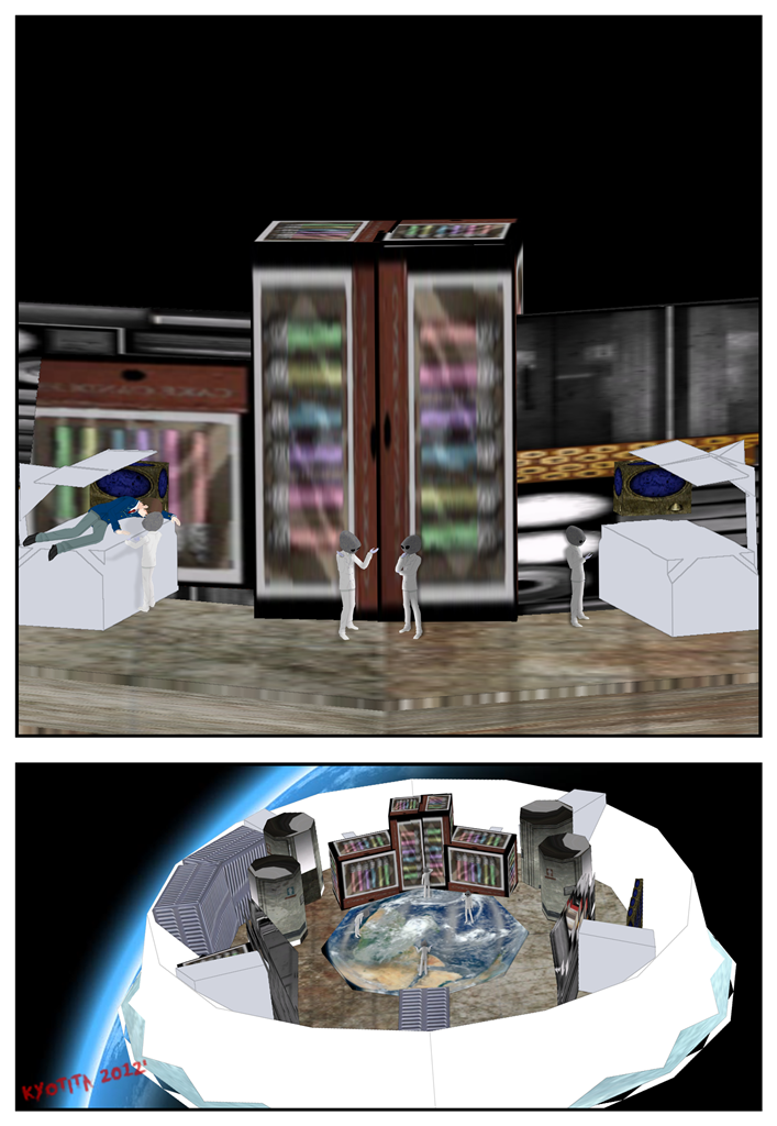 Royalty Free Alien Spaceship Interior by Kyotita