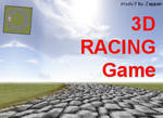 Mode 7 Racing Flash Game _WIP_