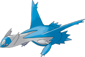 Latios Cursor by Shidei