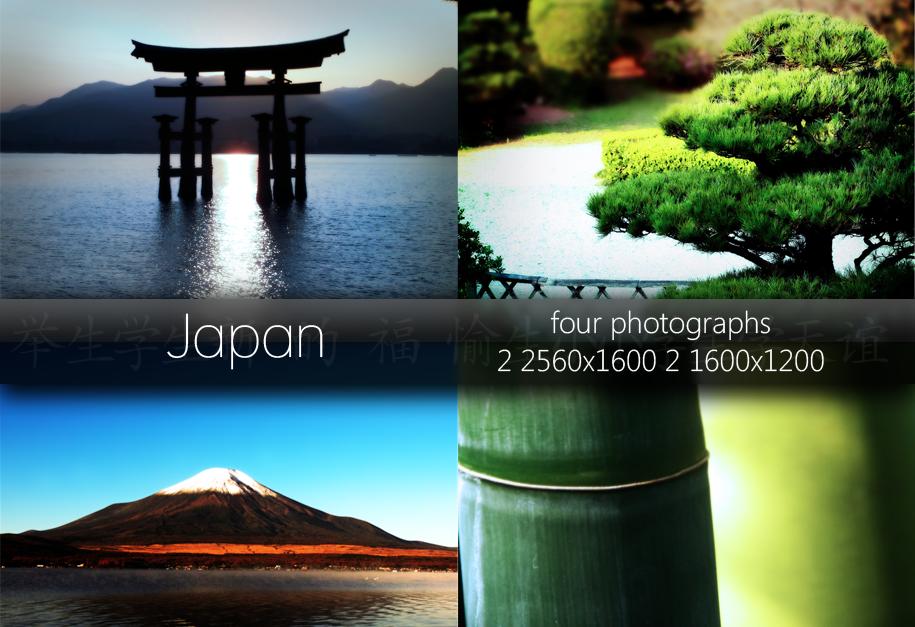Japan by Technigma