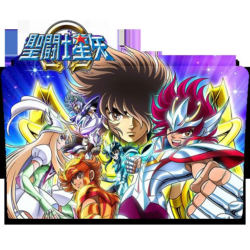 """Képtalálat a következőre: """"Saint Seiya Omega ico"""""""