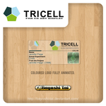 TRICELL Skin for CAD