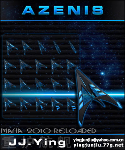 Alienware Invader Cursor