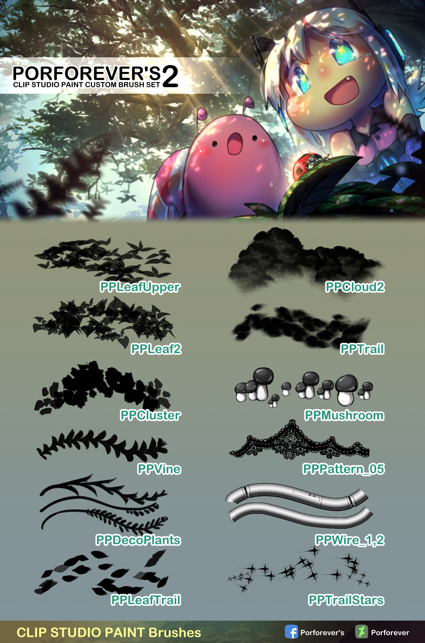Porforever's Custom Brush Set 2 by Porforever